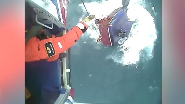 Dramatic Sea Rescue In UK After Vessel Begins Sinking