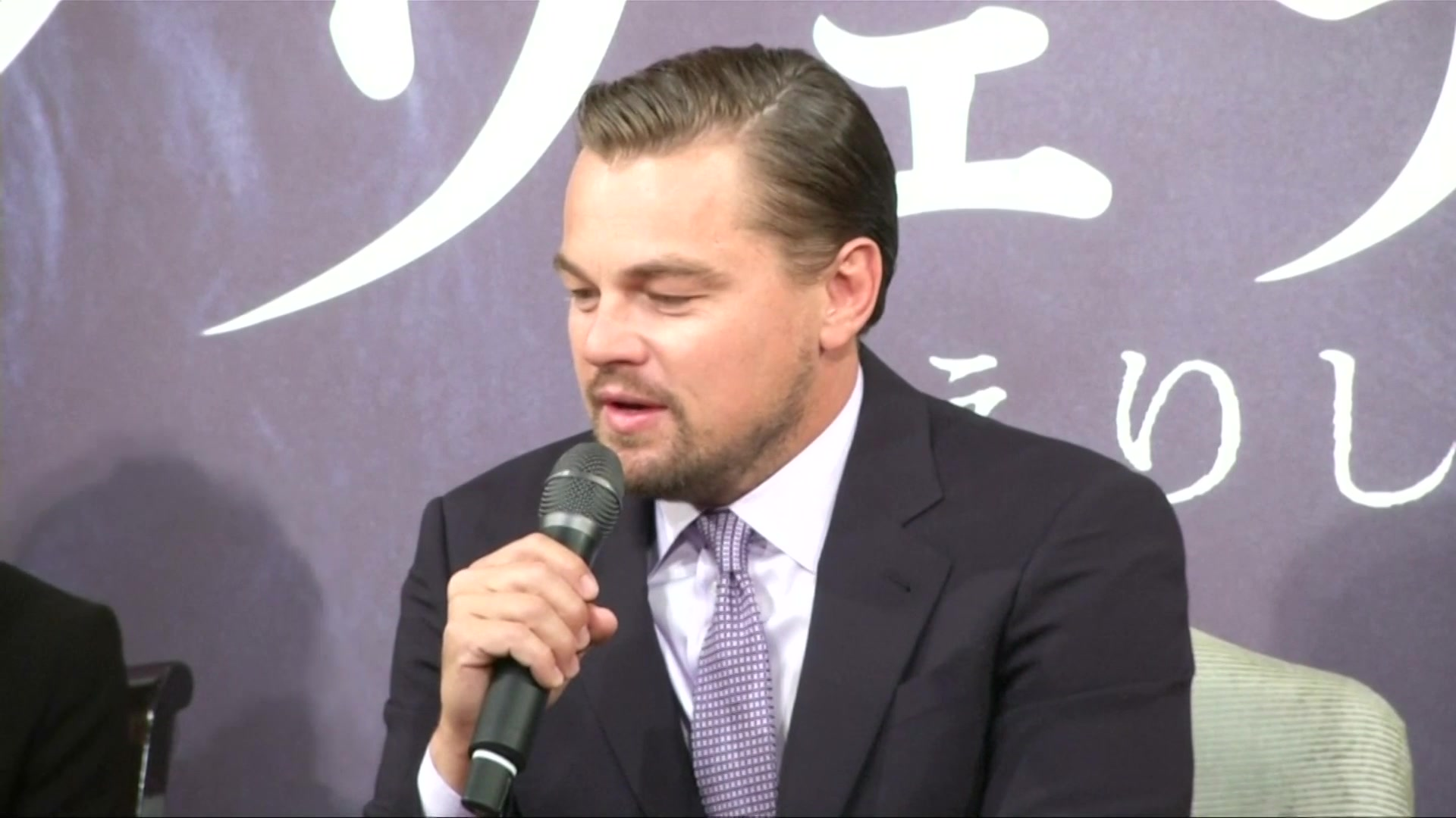 DiCaprio Brings 'The Revenant' to Japan