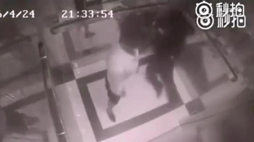 Woman Beats Man Up in Elevator