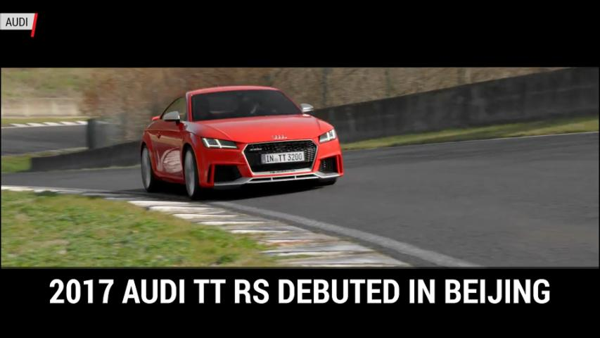 Audi Debuted Its TT RS At The Beijing Motor Show | Autoblog Minute