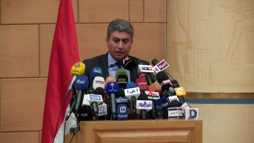 Egypt Holds Press Conference on Egyptair Jet