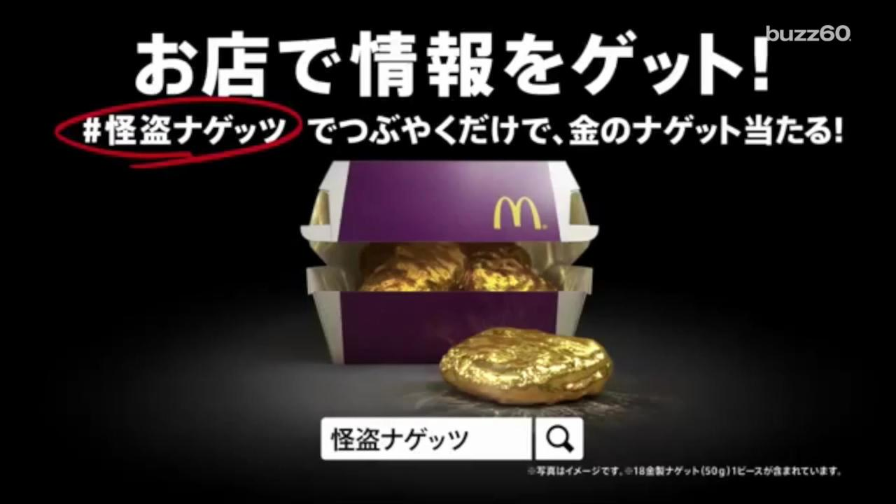 McDonald's Creating 'Golden' McNuggets