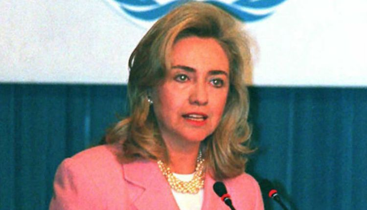 Hillary Clinton's UN Conference on Women in Beijing Speech | MAKERS