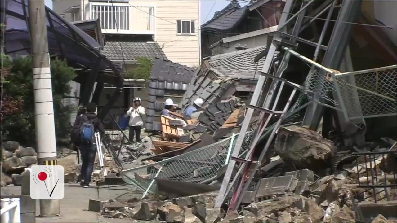 A Second Devastating Earthquake Strikes Japan