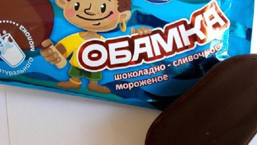 New 'Little Obama' Ice Cream In Russia Ruffles Feathers
