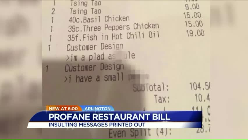 Server Forgets to Delete Profane Comments About Guests on Bill
