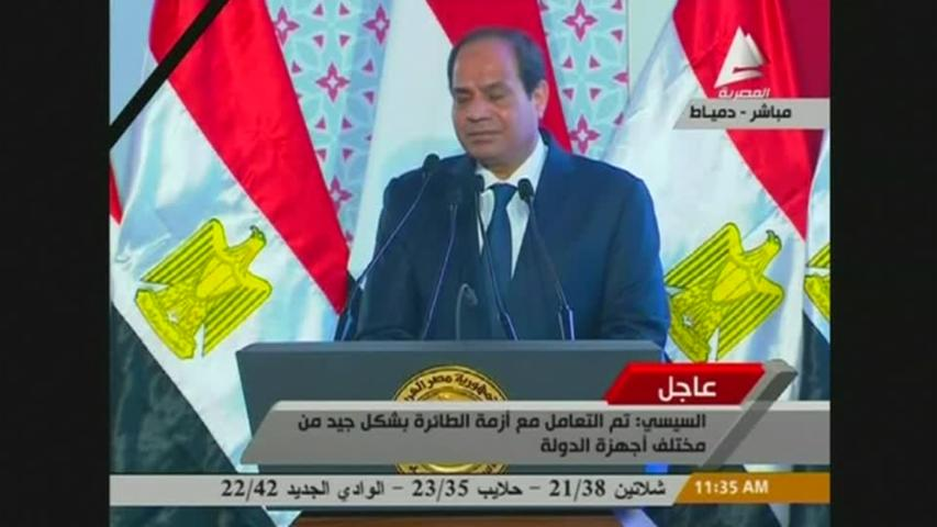 "Sisi: ""There is no scenario we can confirm"""
