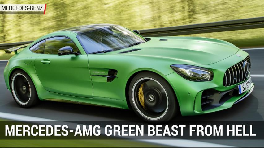Mercedes-AMG GT R Debut | Autoblog Minute