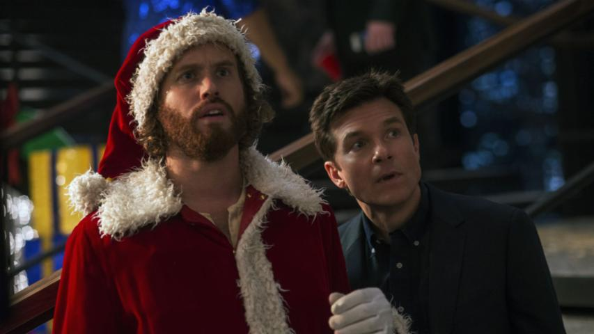 'Office Christmas Party (2016) Teaser Trailer