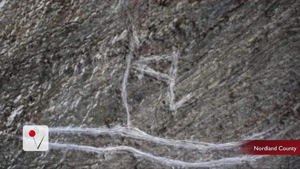 Kids Destroy 5000-year-old Carving Trying to Improve It