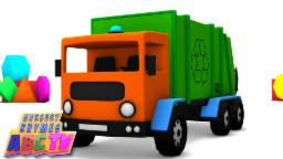 Toy Box - Garbage Truck