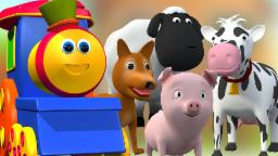 Bob el tren | bob visita a la granja de tren | aprender los animales de granja para niños