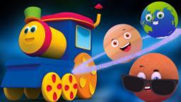 บ๊อบรถไฟ | ดาวเคราะห์เพลง | เพลงเด็ก | Bob The Train | Planet Song | Solar System Song | Kids Rhyme