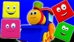 บ๊อบรถไฟ on a color ride| การ์ตูนสำหรับเด็ก | วิดีโอการศึกษา | วิดีโอ 3 มิติ