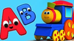 บ๊อบตัวอักษรรถไฟ | การ์ตูนสำหรับเด็ก | วิดีโอการศึกษา | วิดีโอ 3 มิติ | Bob Alphabet Train