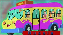 Колеса на автобусе| Дошкольный потешки| компиляцию в России