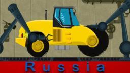 дорожный каток | фабрика игрушек для детей
