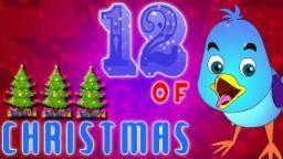 Двенадцать дней Рождества | Рождественские песни | Merry Christmas Songs | Twelve Days of Christmas