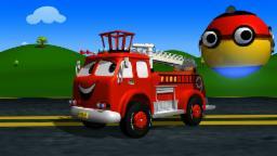 Uchi Uchi |  消防车