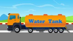 水罐车|水箱为孩子 Shuǐ guànchē |shuǐxiāng wèi háizi | Water Tanker - Water Tank For Kids