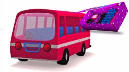 Mainan unboxing | Mobil sport | anak-anak kendaraan | Toy Unboxing | Unboxing Kids Video | Sport Car