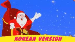 징글 벨 - 크리스마스 노래