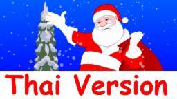 จิงเกิลเบลส์ - เพลงสุขสันต์วันคริสต์มาส | Jingle Bells Christmas Carol for Kids