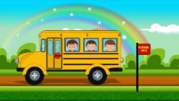 Xe buýt trường học | Trường Transformer bus | School bus Transformer