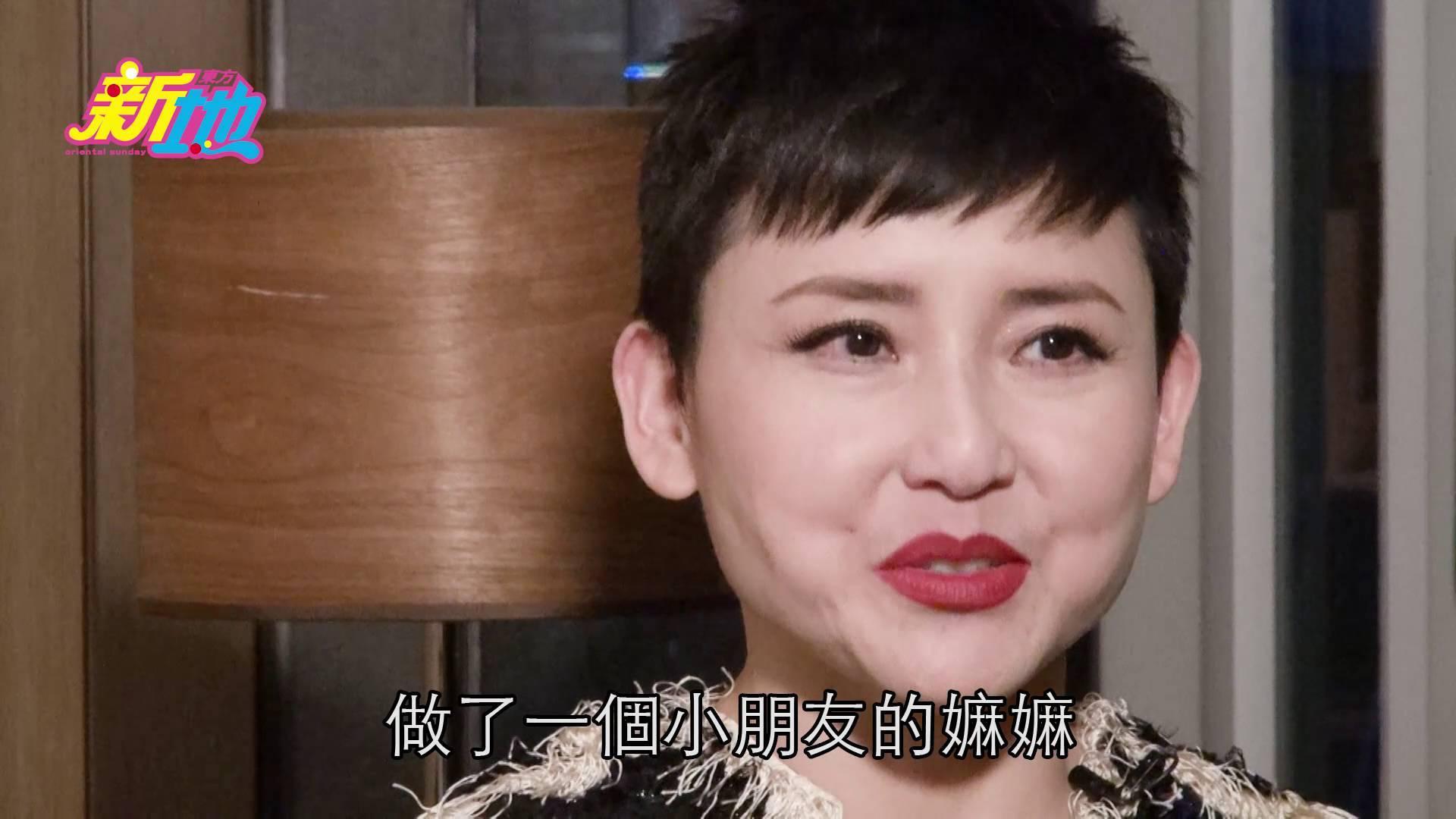 劉美君:我責任縱! 未夠50做嫲嫲|東方新地