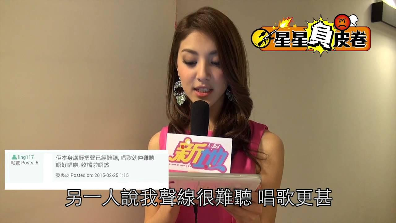 陳凱琳解構人妖說【星星負皮卷】|東方新地