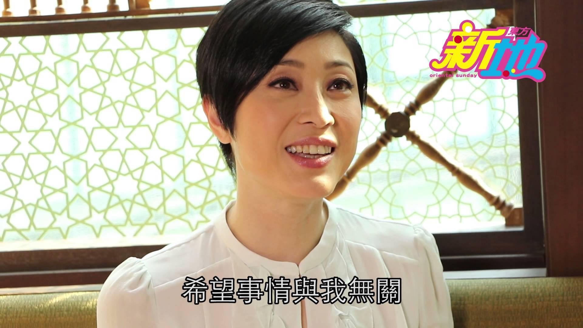 陳法蓉:嫁個有錢人!|東方新地