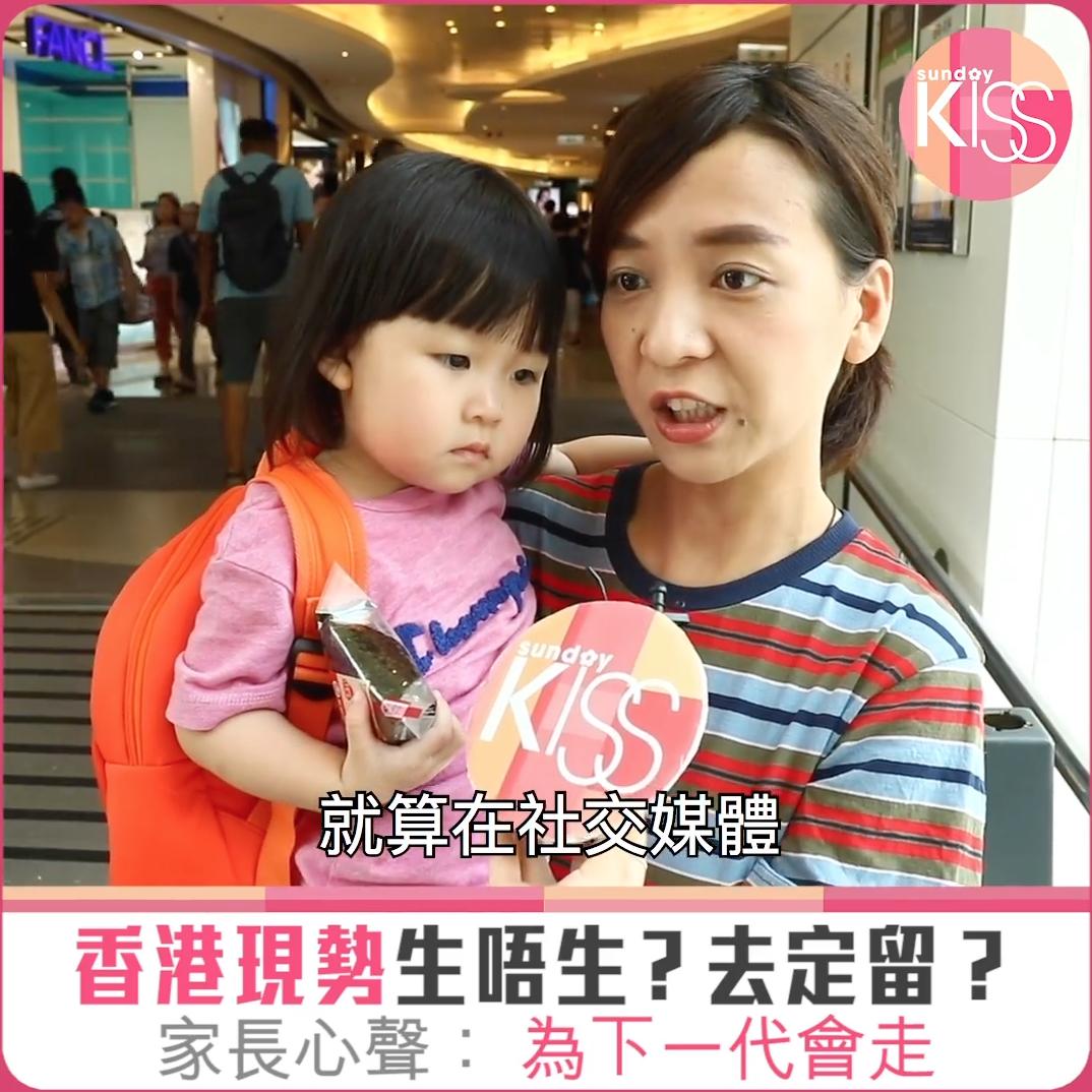 香港宜家嘅時勢 究竟仲生唔生好?