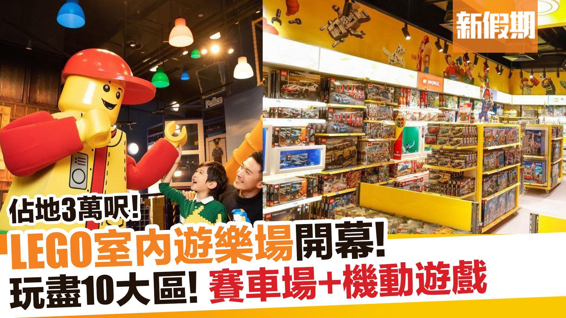 【香港好去處】LEGOLAND尖沙咀K11 Musea 3月6日開! 新假期